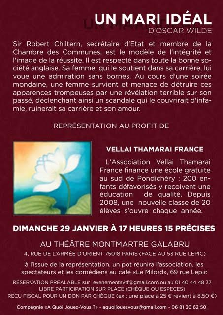 flyer-theatre-2017-verso
